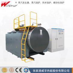 煤改电电锅炉