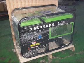 实用型300A汽油发电机带电焊机