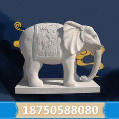 1.6米石雕大象摆件 专业厂家设计加工 招财进宝 可定做