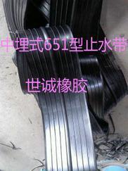 国标651型橡胶止水带