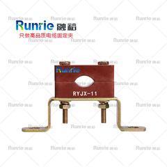 低压电缆固定夹