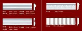 优质北京石膏线条0056轻质已安装