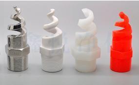 塑胶螺旋喷嘴
