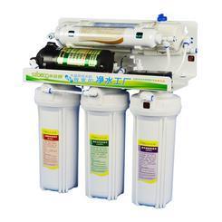 RO膜反渗透纯水机 家用净水器 自来水净水机