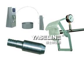摆管淋雨试验装置-北京摆管淋雨试验装置
