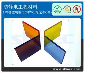 防火抗uv防静电有机玻璃板 抗静电亚克力板商家