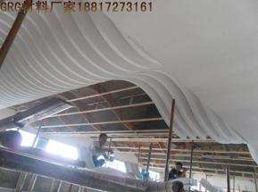 GRG石膏板吊顶