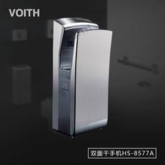 JAVA韩国进口的烘手机/不锈钢烘手器不锈钢双面无刷烘手机hs-8577A