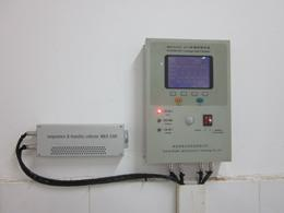 MRD-6QC SF6气体泄漏定量报警系统