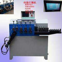 伺服打圈机,高精度触摸屏显示铁线打圈机