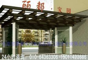 北京办公室效果图设计