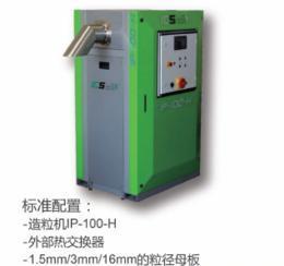 进口干冰造粒机 德国干冰制造机