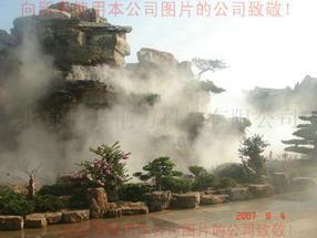 园林景观冷雾造景设备