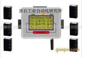 高精密大冶多路在线温度监控及存储系统开发设计