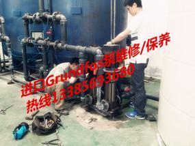 合肥水泵维修知名水泵品牌厂家售后水泵现场修理技术中心