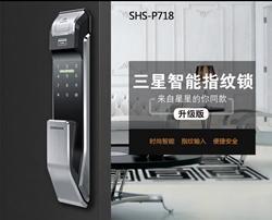 热销的密码指纹锁超值低价,尽在李文锁城