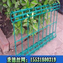 秉德 园林围网 草坪护栏 厂家直销 专业生产