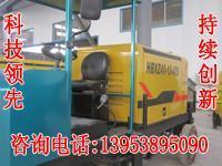 小型柴油机混凝土泵(垂直距离最高可达100余米)