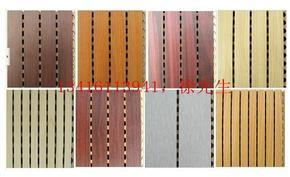 广州吸音板,木质吸音板,槽木吸音板,槽孔吸音板