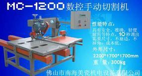 新奇MC-1200数控手动切割机