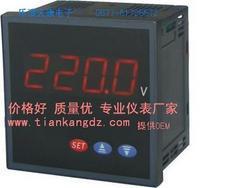 ☆DQ-PZ96B-AV☆可编程单相电压表