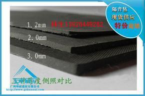坤耐1.2MM隔音毡,隔音橡胶垫