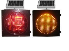 太阳能光伏发电|太阳能路灯|太阳能红绿灯|太阳能黄闪灯|太阳能交通信号灯