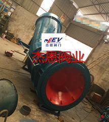 ZFL水库专用电动锥形阀