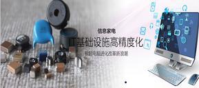 1210 107 6.3V X7R贴片电容专用于LED电源