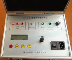 ZFLD-V多功能剩余电流测试仪