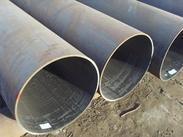 元圣无缝钢管--缺陷少焊接性好无缝钢管
