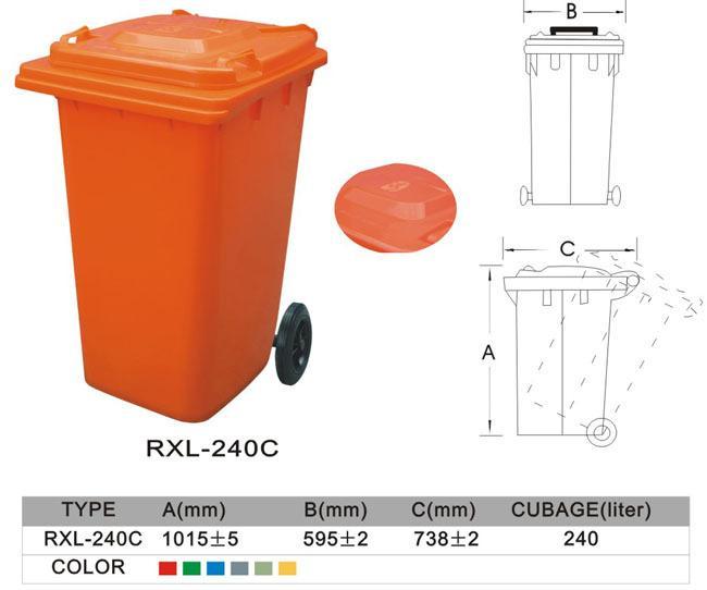 玻璃钢垃圾箱       玻璃钢材质:内外桶材料均为符合国家相关标准