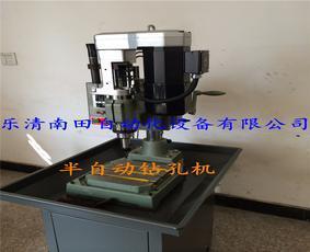 自动钻孔机 全自动钻孔机厂家