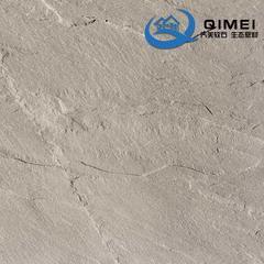 长期供应柔性软瓷齐美生态柔性岩石BDQMS