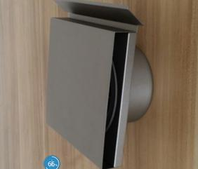 厂家直供外墙防雨罩PS-W100F