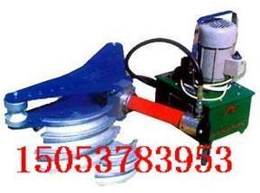 DWG-2A电动液压弯管机,2寸电动液压弯管机,电动液压弯管机,电动弯管机,2寸电动弯管机