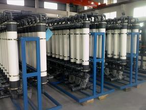 连续微滤(CMF)和膜法分离浓缩技术