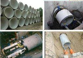 钢筋混凝土顶管厂家直销建基