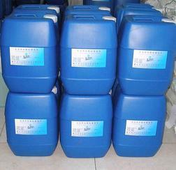 供应中央空调清洗剂--中央空调清洗剂的销售