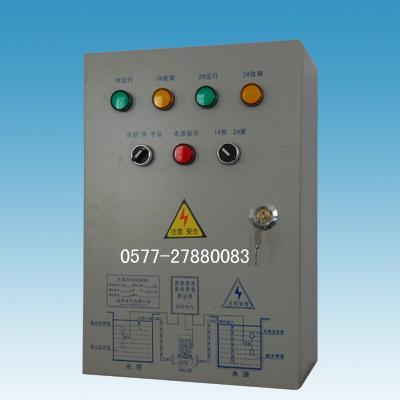 稳压泵 潜水泵 排污泵一用一备自动控制箱