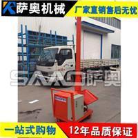 混凝土输送泵立式浇筑泵
