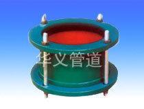 供应压盖式限位伸缩接头--华义金品质