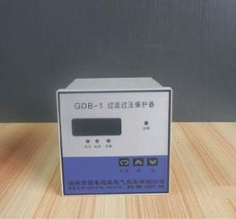 供应长安过流过压保护器 GDB-1