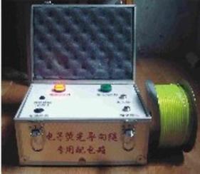CFS-12V消防电子荧光导向绳
