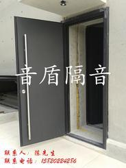 音盾隔音门、隔音门、家居隔音门、KTV隔音门
