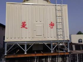 郑州菱宇300吨方形横流组合式冷却塔