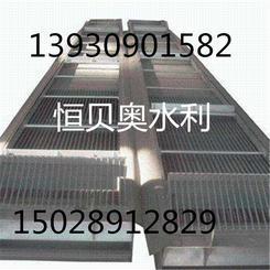 恒贝奥水利机械专业生产回转式清污机