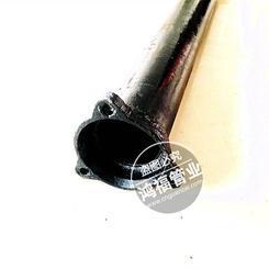 A型铸铁管 柔性接口铸铁排水管