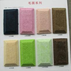 黄山市墙体吸音板聚酯纤维棉板