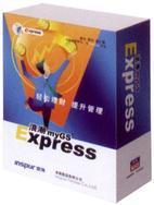 浪潮EXPRESS管理软件 财务软件 浪潮软件 ERP